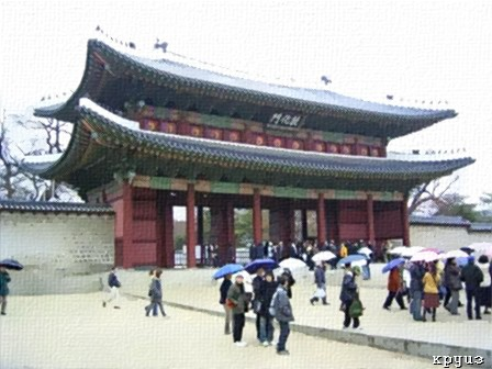 ChangdeokungPalace.jpg